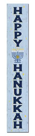 60787 HAPPY HANUKKAH - PORCH BOARDS 8X46.5